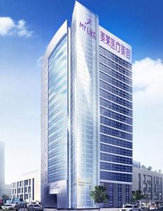上海美莱旗舰医院